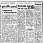Corriere della Sera, 16 luglio 1978